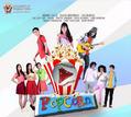 Download Lagu OST Popcorn SCTV - Always Alright Mp3 (3.33 MB)